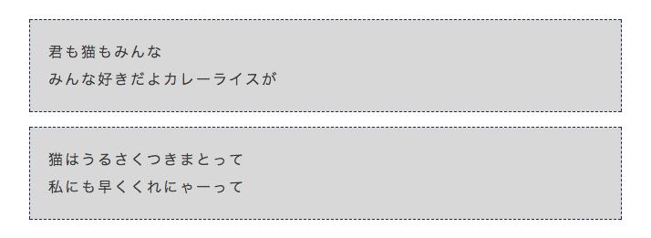 f:id:hiroki0308:20171030142407p:plain