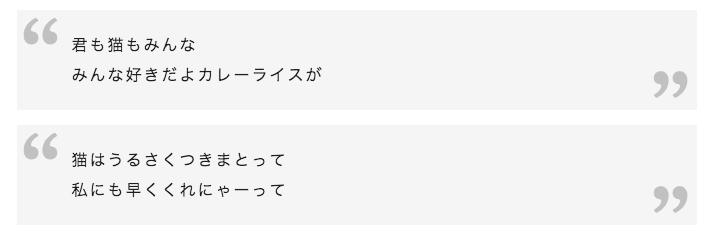 f:id:hiroki0308:20171030143207p:plain