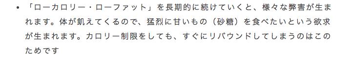f:id:hiroki0308:20171030144202p:plain