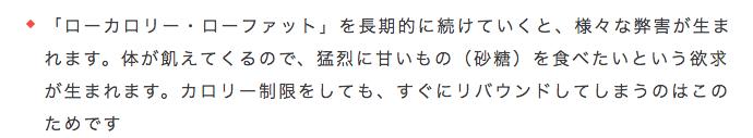 f:id:hiroki0308:20171030144434p:plain