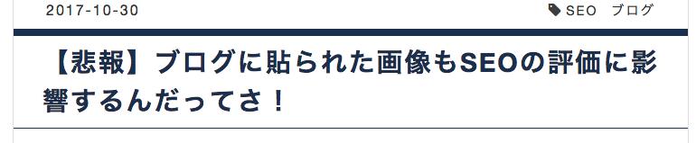 f:id:hiroki0308:20171030161618p:plain