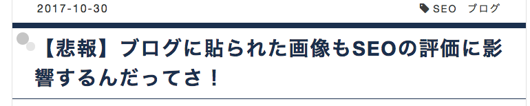 f:id:hiroki0308:20171030161927p:plain