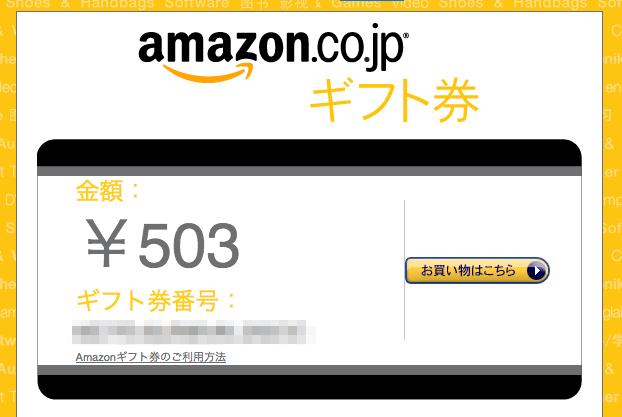f:id:hiroki0308:20171127154952p:plain