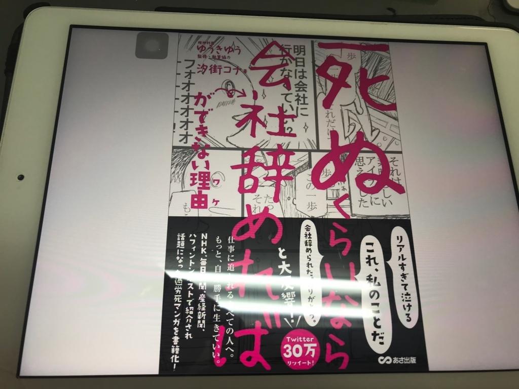 f:id:hiroki0308:20171215181351j:plain