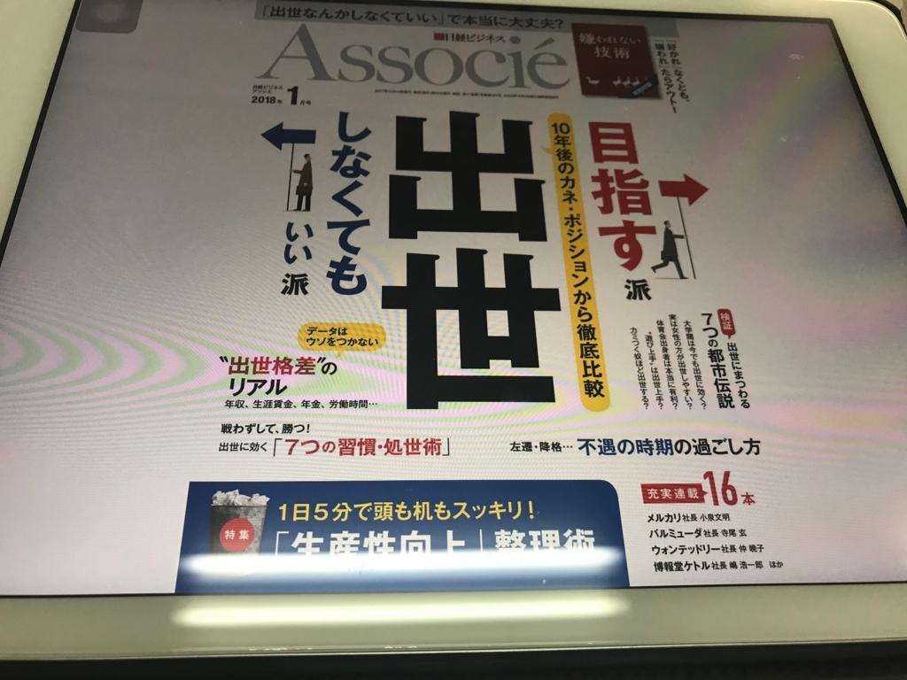 f:id:hiroki0308:20171215182435j:plain
