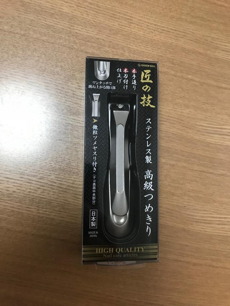 f:id:hiroki0308:20180908174431j:plain