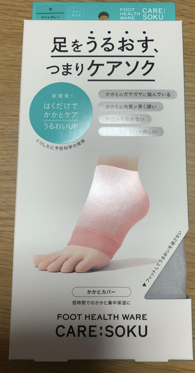 f:id:hiroki0308:20200513094111j:plain