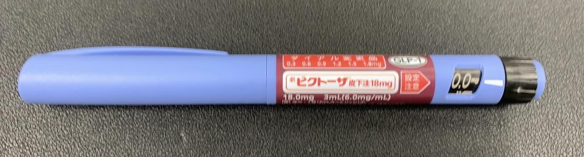 f:id:hiroki0308:20200514144614j:plain
