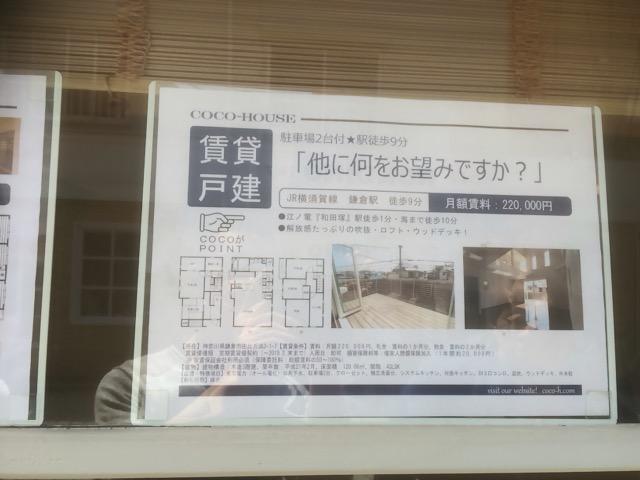 f:id:hiroki0412:20160515203908j:plain