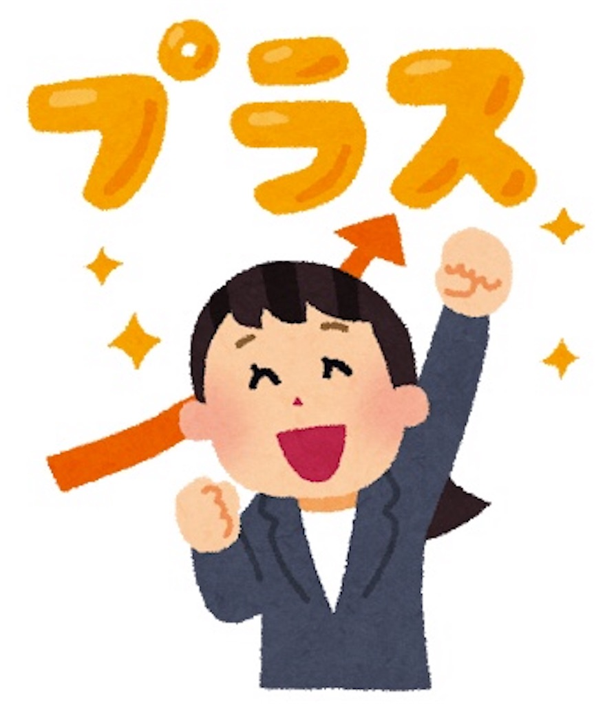 f:id:hiroki0520:20191117121914j:image