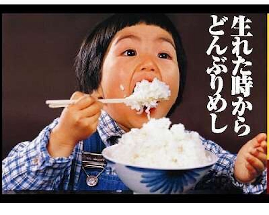 f:id:hiroki0520:20191119064518j:image