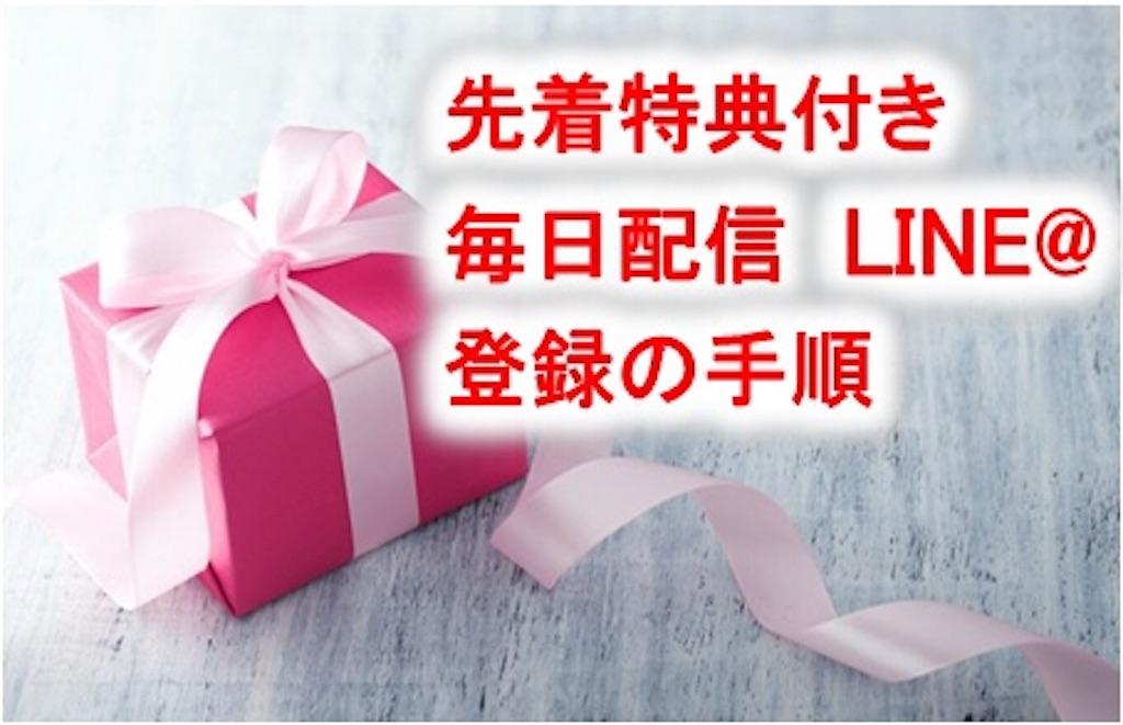 f:id:hiroki0520:20191125175701j:image