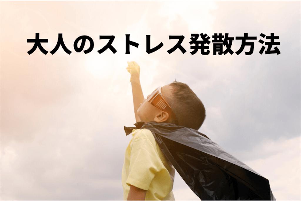 f:id:hiroki0520:20200930142917p:image