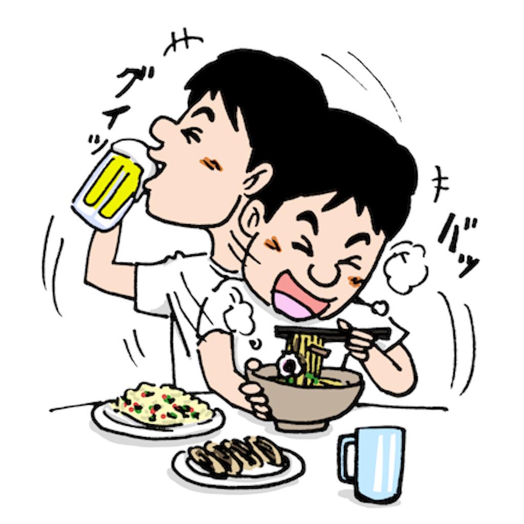f:id:hiroki0520:20200930143850p:image