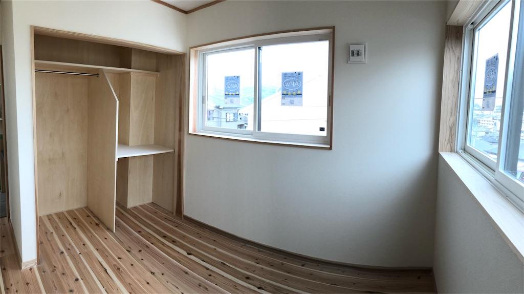 f:id:hiroki1208:20181003080452j:image