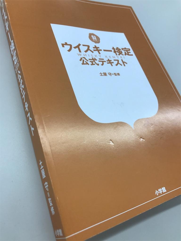 f:id:hiroki1972:20161129020441j:image