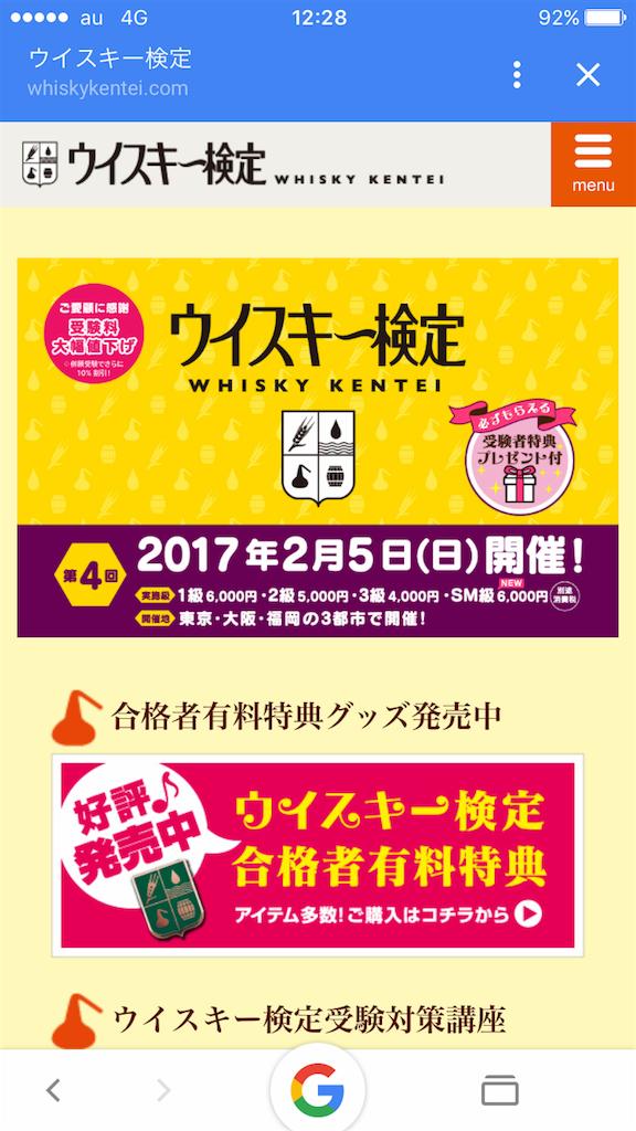 f:id:hiroki1972:20161203145958p:image