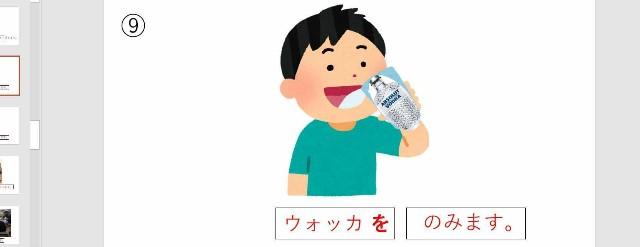 f:id:hiroki1ru:20181019221558j:image
