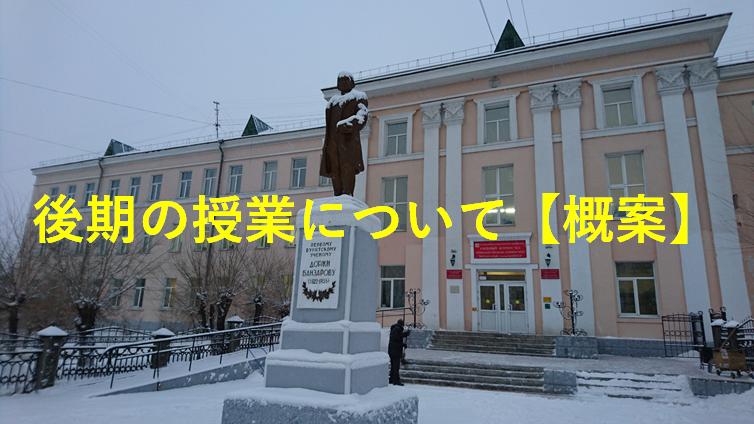 f:id:hiroki1ru:20190119230522p:plain