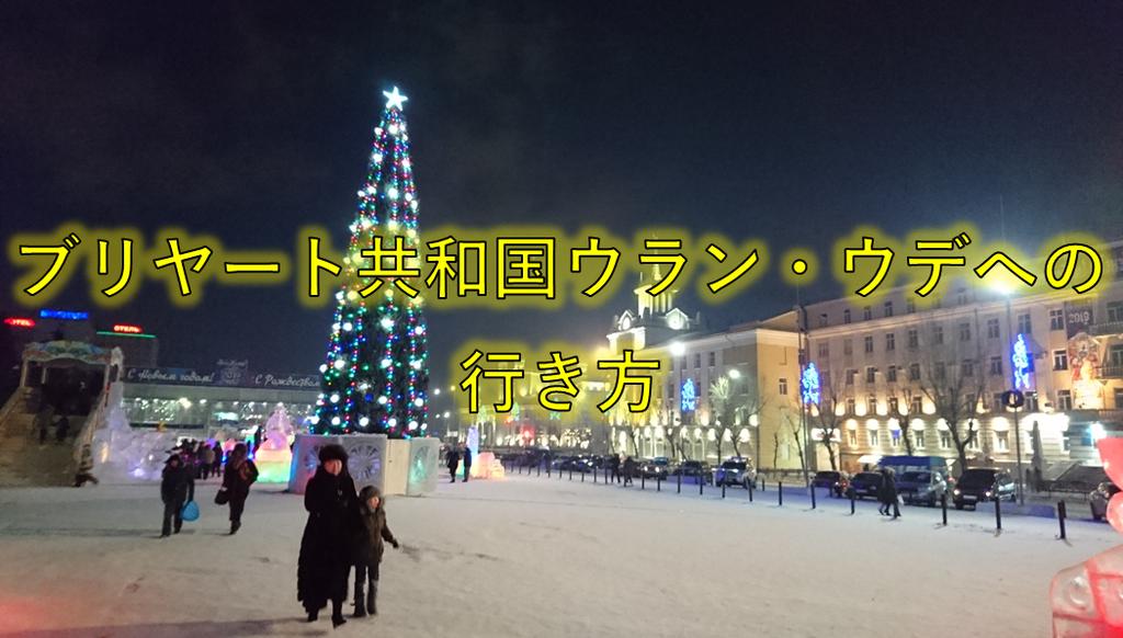 f:id:hiroki1ru:20190122224914p:plain