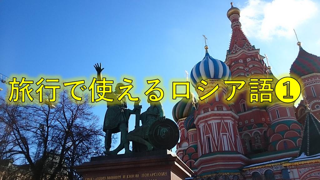 f:id:hiroki1ru:20190124223759p:plain
