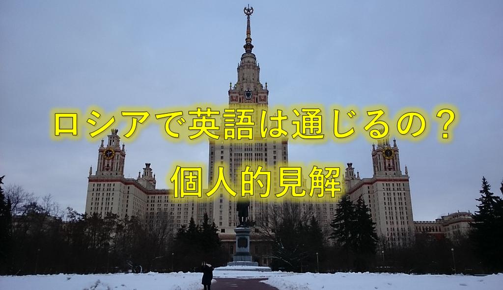 f:id:hiroki1ru:20190125234953p:plain