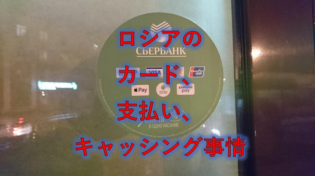 f:id:hiroki1ru:20190130221917p:plain