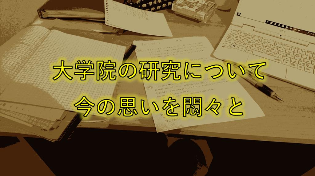 f:id:hiroki1ru:20190203230210p:plain