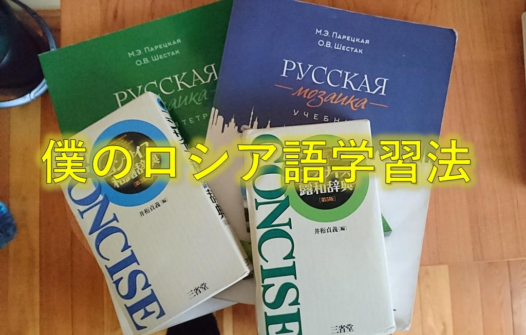 f:id:hiroki1ru:20190206225439p:plain
