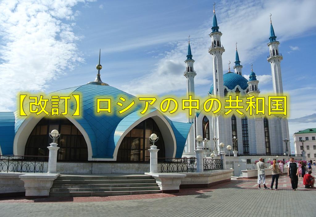 f:id:hiroki1ru:20190214224113p:plain