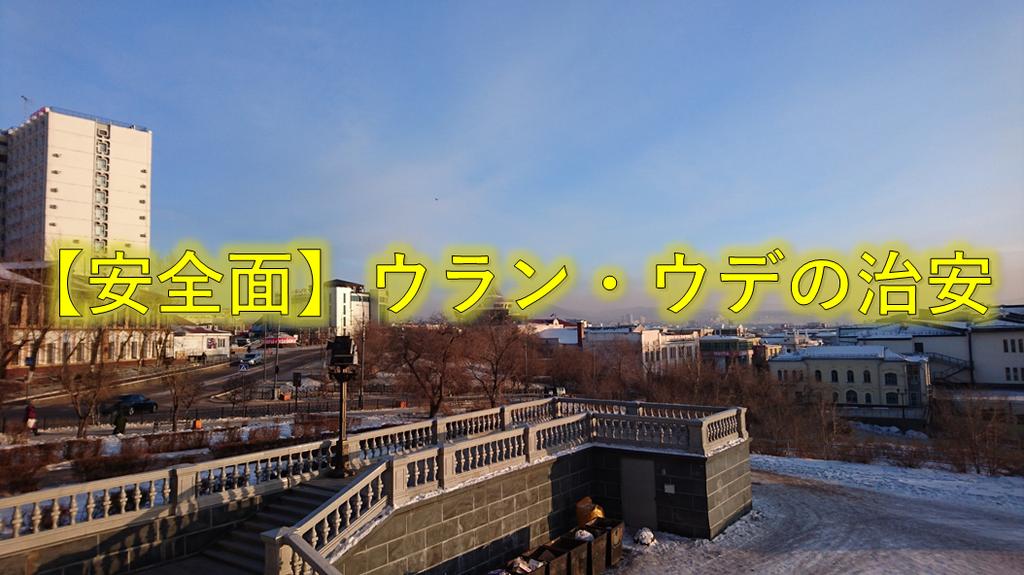 f:id:hiroki1ru:20190225232827p:plain