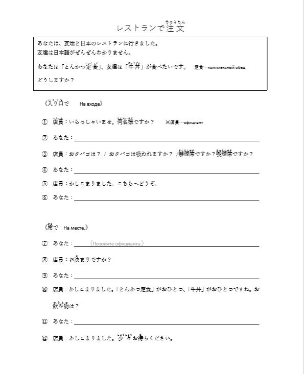 f:id:hiroki1ru:20190310215239p:plain