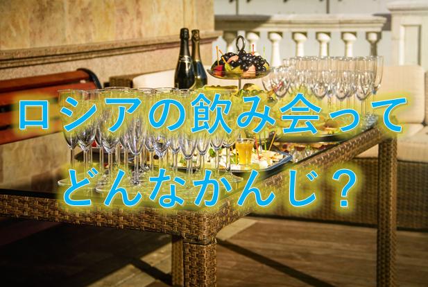 f:id:hiroki1ru:20190320224100p:plain