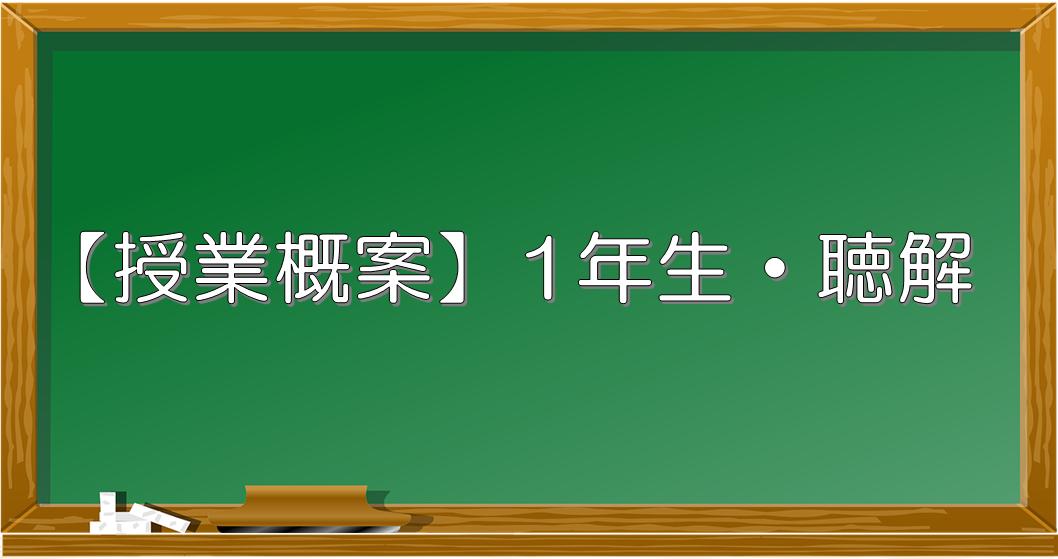 f:id:hiroki1ru:20190403215326p:plain