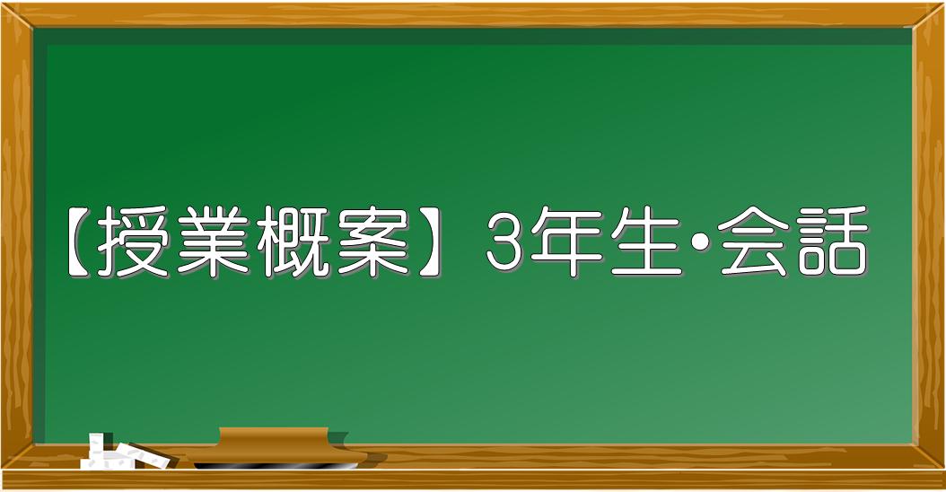 f:id:hiroki1ru:20190411221007p:plain
