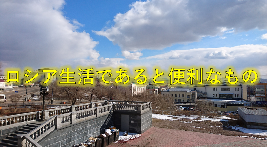 f:id:hiroki1ru:20190501215943p:plain
