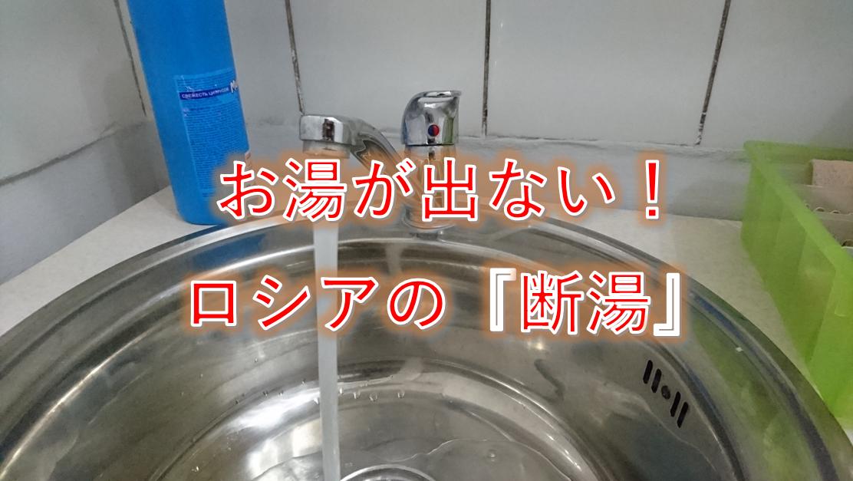 f:id:hiroki1ru:20190512224038p:plain