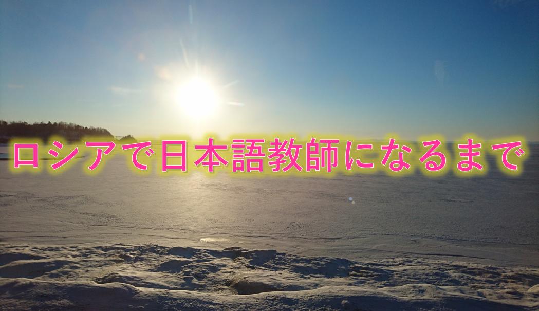 f:id:hiroki1ru:20190611223259p:plain