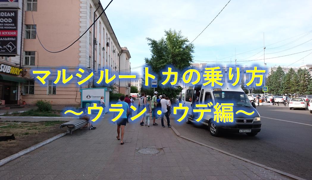 f:id:hiroki1ru:20190620204749p:plain