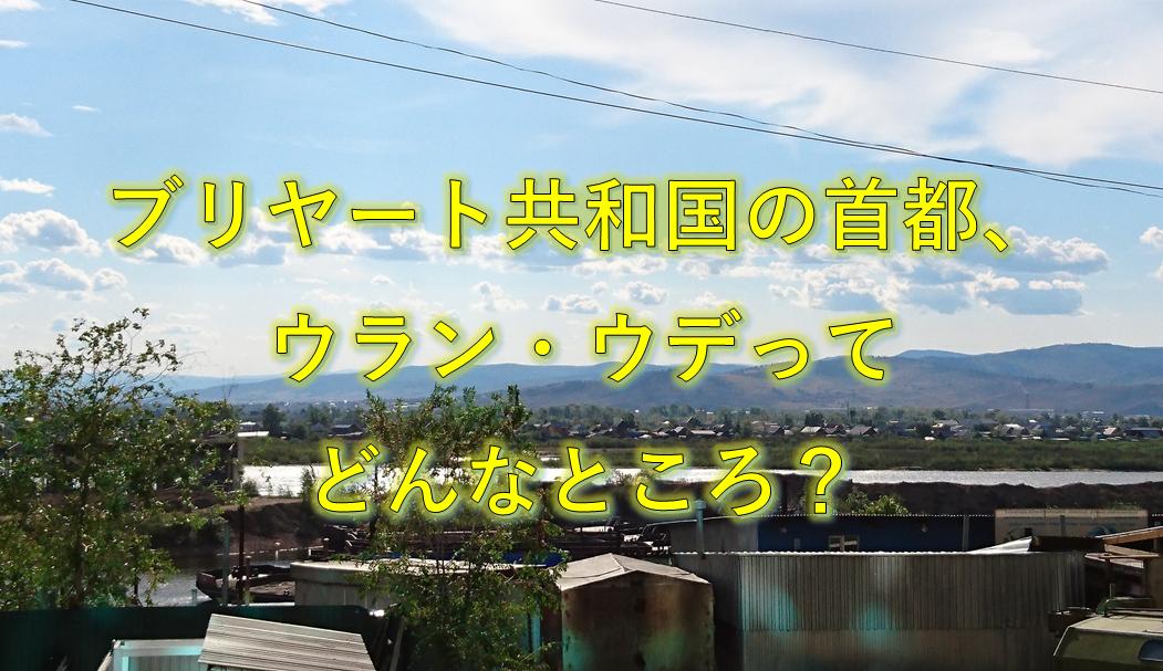 f:id:hiroki1ru:20190720233134p:plain