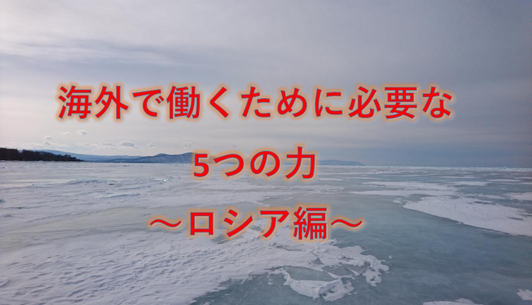 f:id:hiroki1ru:20190731230806p:plain