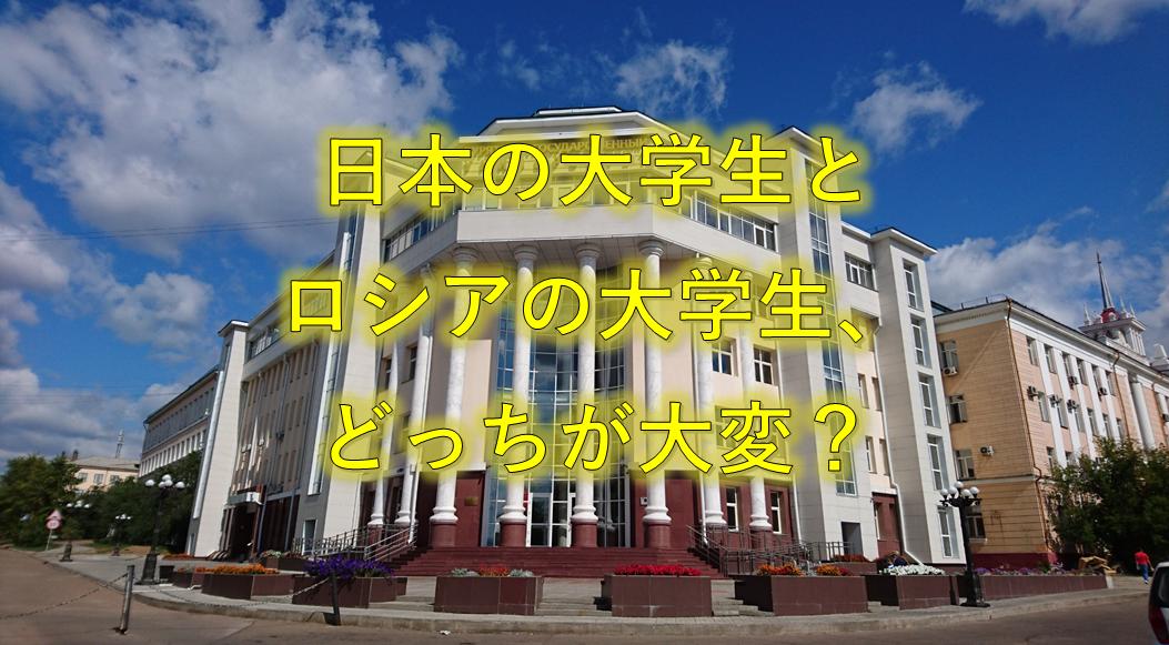 f:id:hiroki1ru:20190810194954p:plain