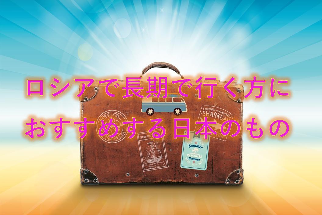 f:id:hiroki1ru:20190821223826p:plain