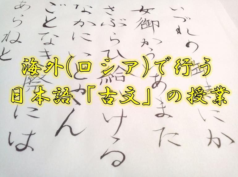 f:id:hiroki1ru:20191201153742p:plain