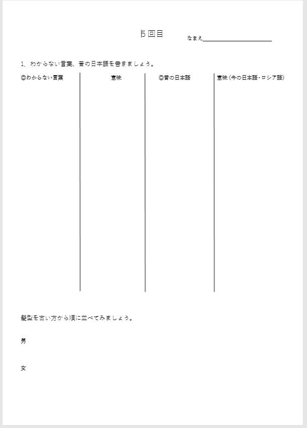 f:id:hiroki1ru:20191201154524p:plain