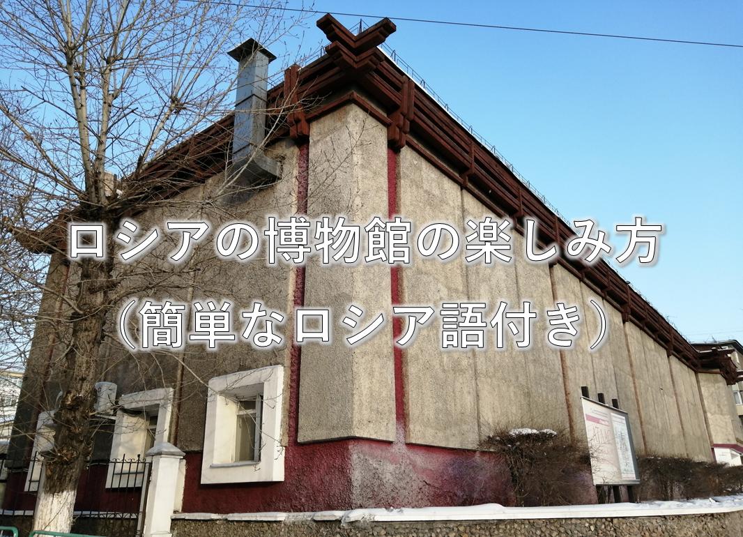f:id:hiroki1ru:20200109231214p:plain