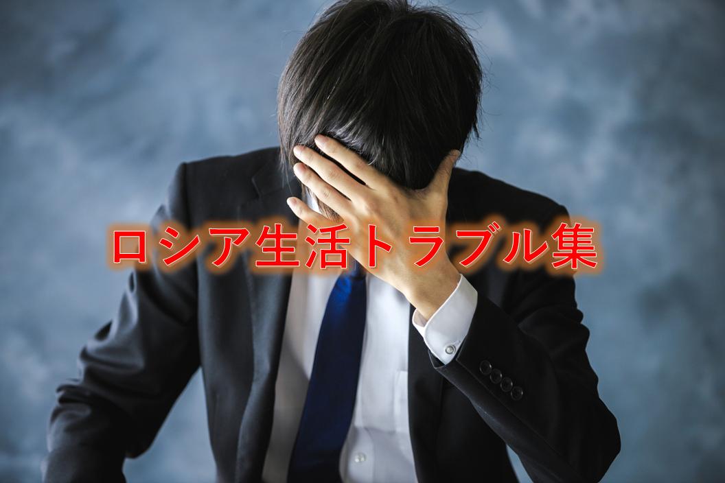 f:id:hiroki1ru:20200114231751p:plain