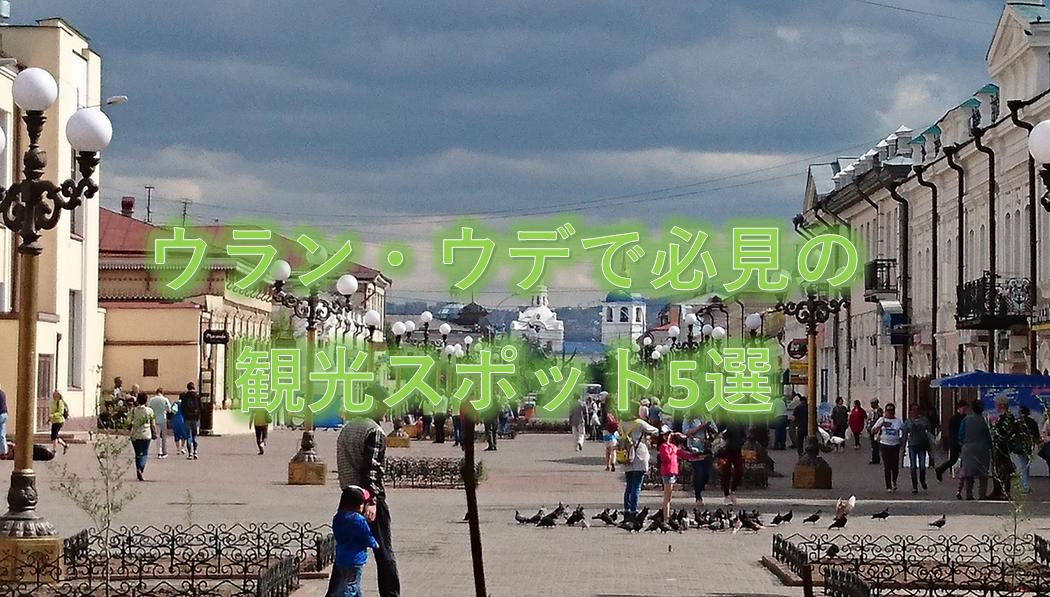 f:id:hiroki1ru:20200121232439p:plain
