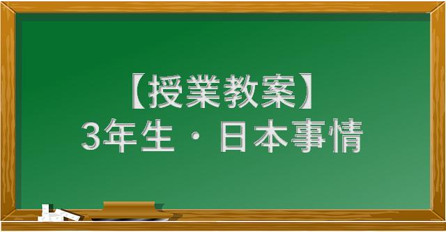 f:id:hiroki1ru:20200214232624p:plain