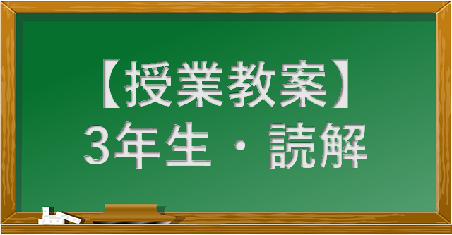 f:id:hiroki1ru:20200222231756p:plain